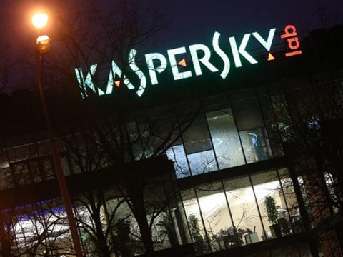 Kaspersky Security теперь доступен для Microsoft Office 365