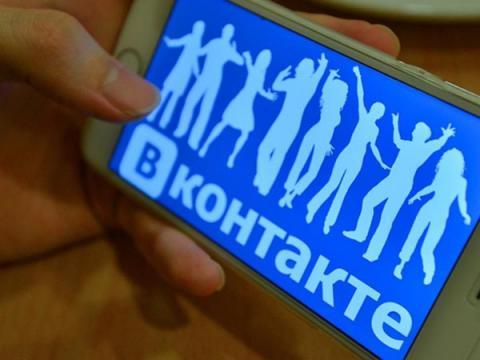 Банковские мошенники активизировались в соцсетях