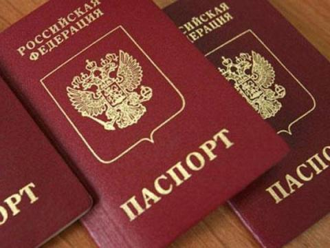 Россияне смогут предъявлять паспорт с помощью мобильного приложения