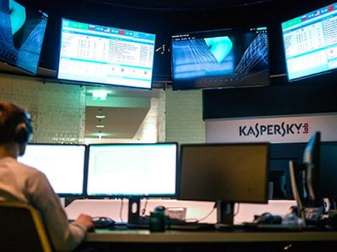 Лаборатория Касперского случайно скачала секретные документы АНБ