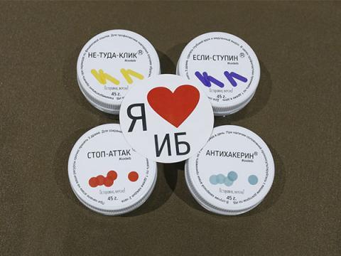 Код ИБ в Иркутске расскажет об оптимальной структуре ИБ-подразделения