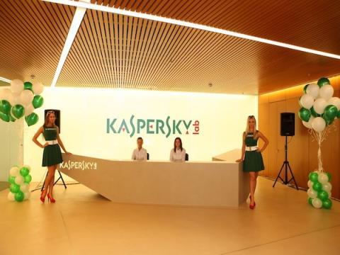 Лаборатория Касперского предлагает найти бреши в IoT-устройствах