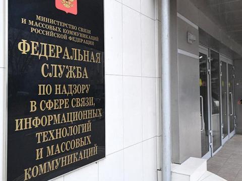 Роскомнадзор запретил почте сбор паспортных данных