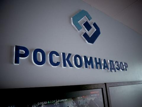 Роскомнадзор получил доступ к данным об использовании услуг сотовой связи