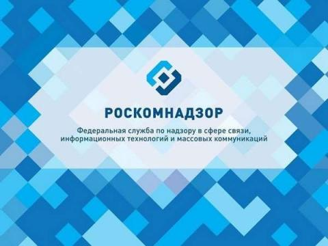 Центробанк и МВД поддержали ограничения на деятельность анонимайзеров