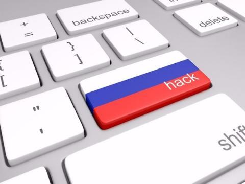 Четверо россиян высланы из Нидерландов за кибератаку на ОЗХО