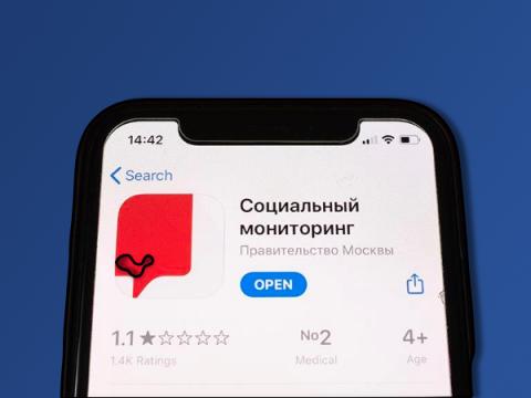 Мэрия Москвы отдаст частникам систему слежки за самоизоляцией граждан
