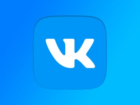 Kaspersky: Конфиденциальность во ВКонтакте волнует россиян больше всего