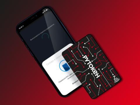 Вышла новая линейка продуктов Рутокен ЭЦП 3.0 для мобильных устройств