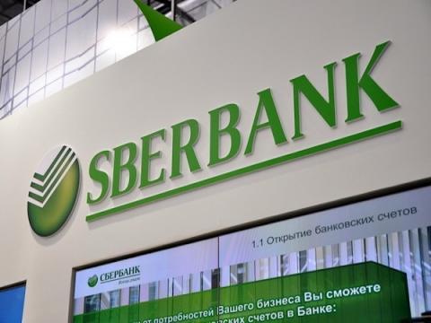 Роскомнадзор направил Сбербанку запрос по поводу утечки данных