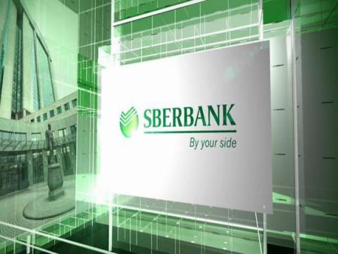 Служебные файлы Сбербанка также были найдены в Сети