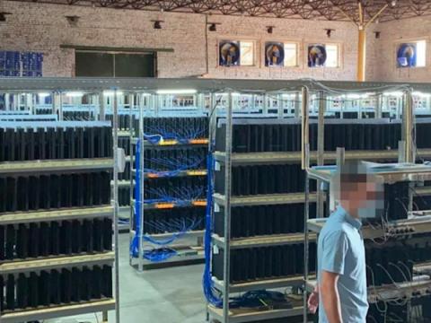 СБУ остановила крупнейшую криптомайнинговую операцию в стране