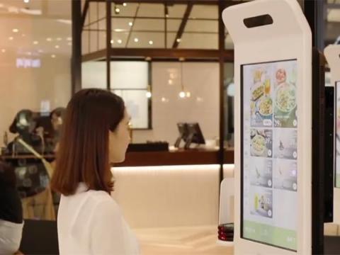KFC ввел возможность оплаты с помощью сканирования лица