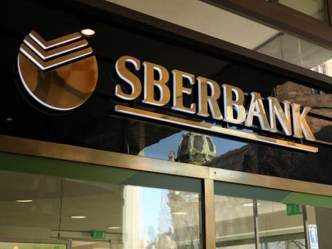 Персональные данные около 420 тыс. сотрудников Сбербанка утекли в Сеть