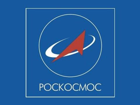 Роскосмос стал жертвой целенаправленных информационных атак