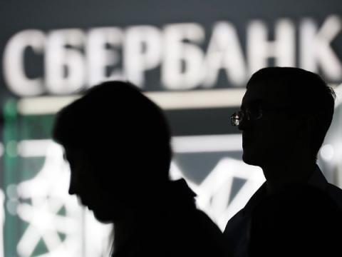 Платформа Ассоциации банков России помогла сберечь 3 миллиарда рублей