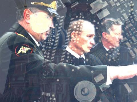 Британия считает ГРУ лидером спецопераций в киберпространстве