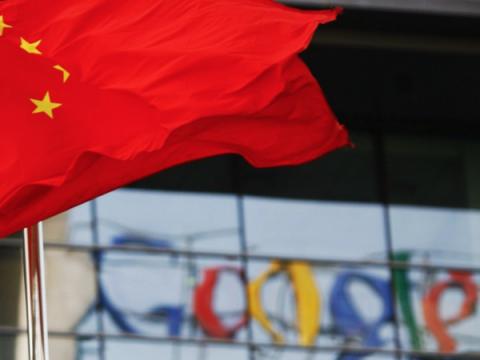Глава Google: Пока нет никаких четких планов запуска поисковика в Китае