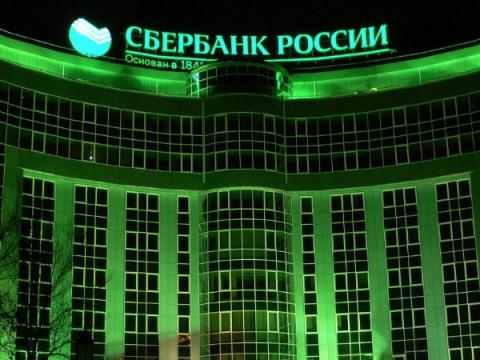 Сбербанк приступил к сбору биометрических данных россиян