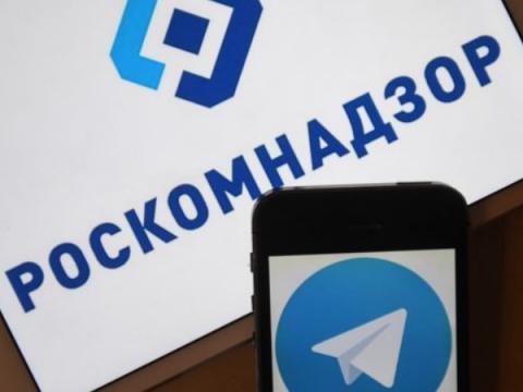 Роскомнадзор потратит 20 млрд руб. на DPI для блокировки Telegram