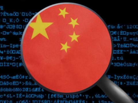 США обвиняют двух граждан КНР в кибератаках, Китай отвечает: неприемлемо