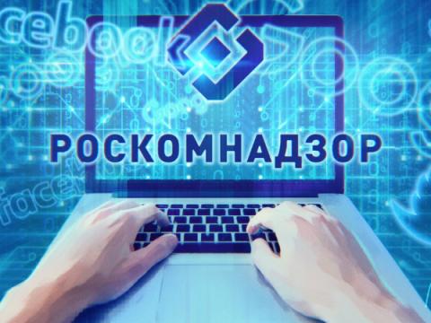 Роскомнадзор снял блокировку с 2,7 млн IP-адресов Amazon