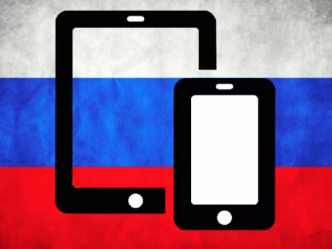 С 1 февраля 2020 россиян могут обязать платно регистрировать гаджеты