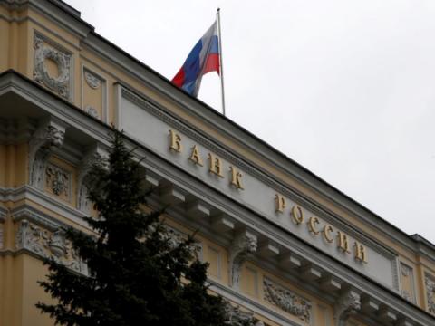 ЦБ усилит контроль над кибербезопасностью российских банков