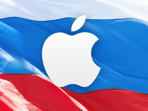 Роскомнадзор начал проверку Apple в отношении локализации данных россиян