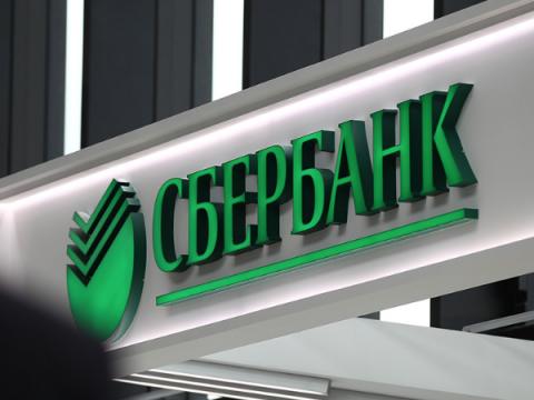 Сбербанк вернет клиенту украденные средства, если виноваты сотрудники