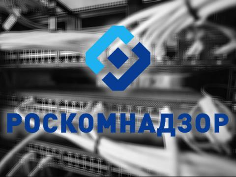 Юзеры заподозрили взлом страницы Роскомнадзора во ВКонтакте