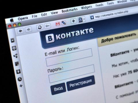Хакеры взяли на себя ответственность за массовую рассылку во ВКонтакте
