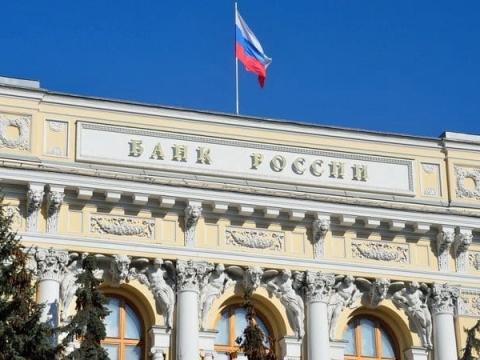 ЦБ обозначил рекомендации по защите биометрических данных россиян