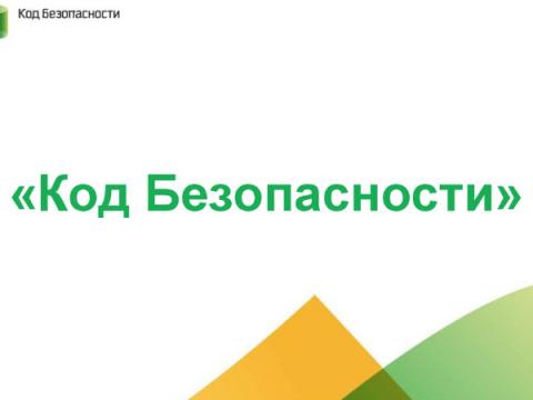 vGate 4.1 прошел инспекционный контроль во ФСТЭК и поступил в продажу