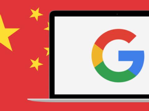 Трамп обвинил Google в помощи Китаю, корпорация отвергает обвинения