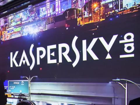 Лаборатория Касперского подала на Apple жалобу из-за Kaspersky Safe Kids