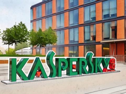 Kaspersky ASAP обучит сотрудников основам защиты от киберугроз