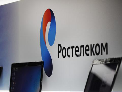 Ростелеком запустил сервис резервного копирования данных для бизнеса