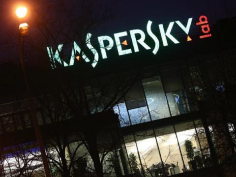 Лаборатория Касперского обновила решение для СМБ-сектора