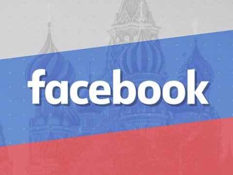 Facebook провела очередную зачистку фейковых групп и страниц из России
