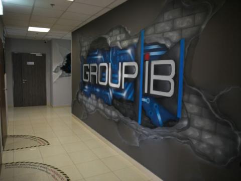 Group-IB открыла глобальную штаб-квартиру в Сингапуре