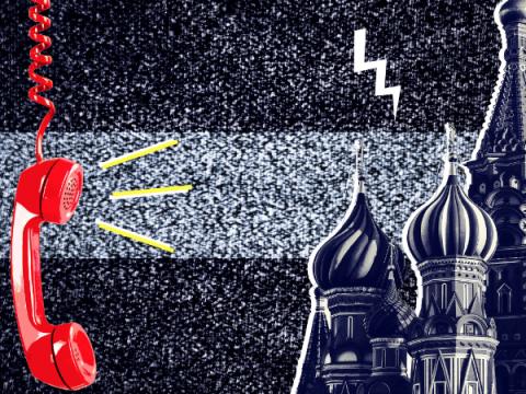ФСБ: Субъекты КИИ незаконно передают данные о кибератаках за рубеж