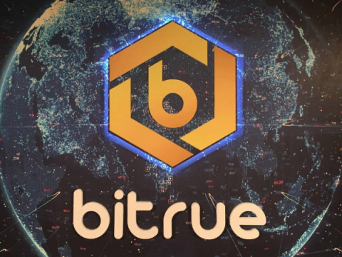 Неизвестный хакер похитил более $4,5 млн у криптобиржи Bitrue