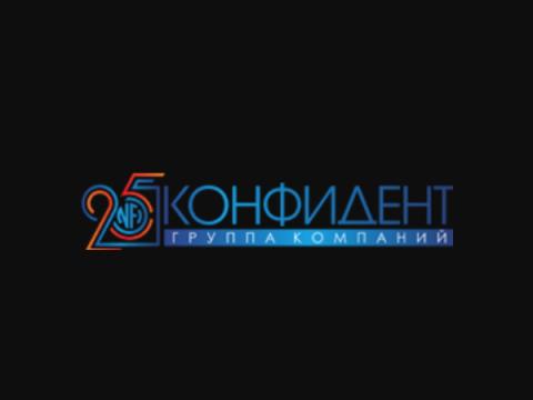 СЗИ DALLAS LOCK 8.0-К прошла процедуру инспекционного контроля ФСТЭК