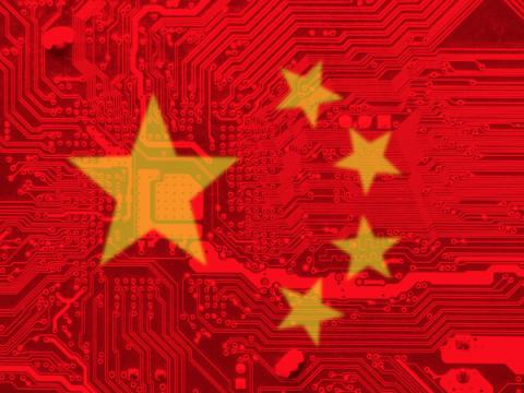 Китайская служба общественной безопасности слила 90 млн записей