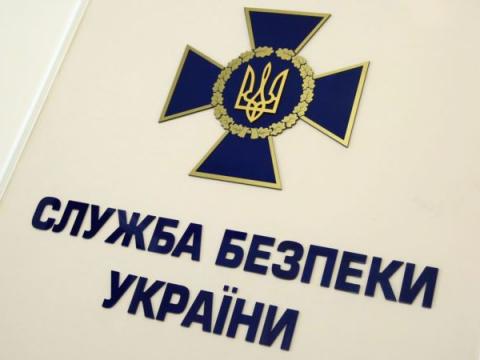 СБУ пресекла незаконный майнинг криптовалюты на Южно-Украинской АЭС