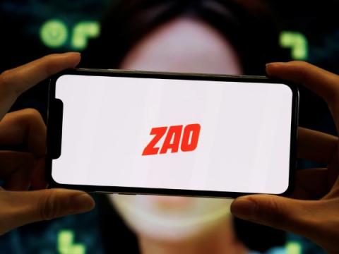 Китайский аналог FaceApp также вызвал вопросы конфиденциальности