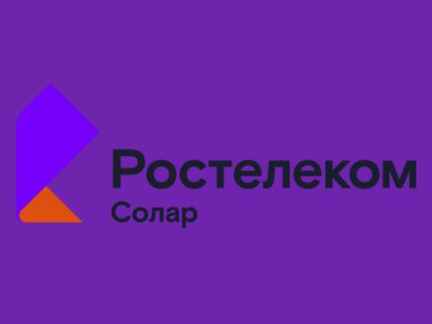 Ростелеком-Солар первым запустил сервис Qualys из российского облака