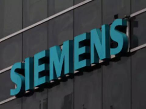 Сименс выпустил промышленную платформу для приложений кибербезопасности