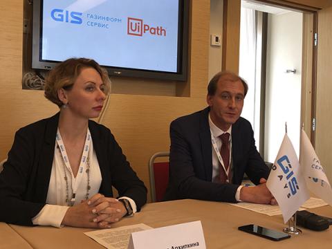 Газинформсервис, UiPath будут вместе развивать безопасные технологии RPA